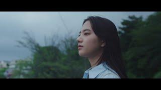清原果耶 - 1st Single「今とあの頃の僕ら 」(Music Video)