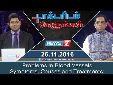 Problems in Blood Vessels: Symptoms, Causes and Treatments | Doctoridam Kelungal | News7 Tamil