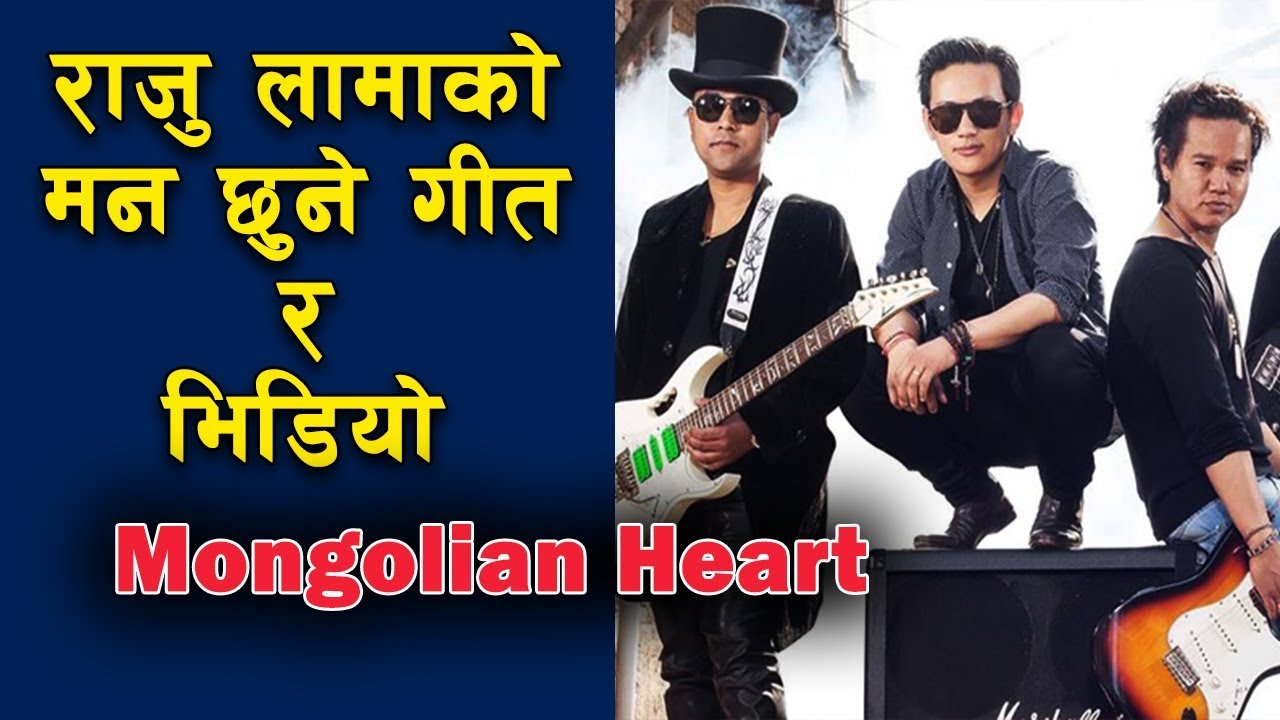 Raju Lama `Mongolian Heart` 25th Anniversary Live Concert by