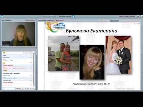 Екатерина Булычева