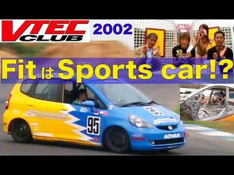 FITはスポーツカー!? VTEC質問コーナー【Best MOTORing】2002