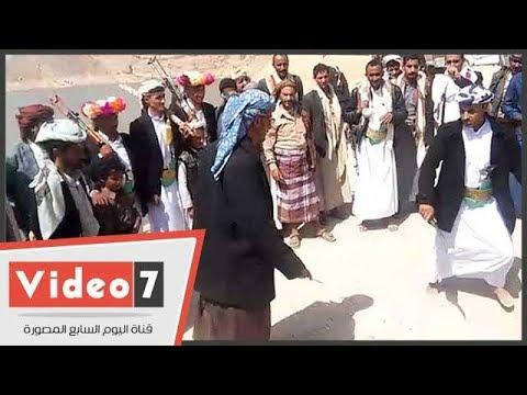 اليمنيون يتحدون الحرب ويواجهون أزماتهم بحفلات الزواج على سد مأرب  - نشر قبل 6 ساعة