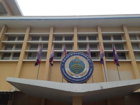 Telecommunication Regulator and Post of Cambodia