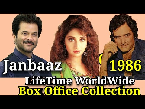 Sridevi JANBAAZ 1986 Bollywood Movie LifeTime WorldWide Box Office Collections Rating Cast Songs