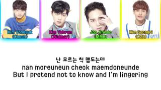 Video PD101 S2 - If it was you [Han/Rom/Eng] Color Coded Lyrics download MP3, 3GP, MP4, WEBM, AVI, FLV Maret 2018