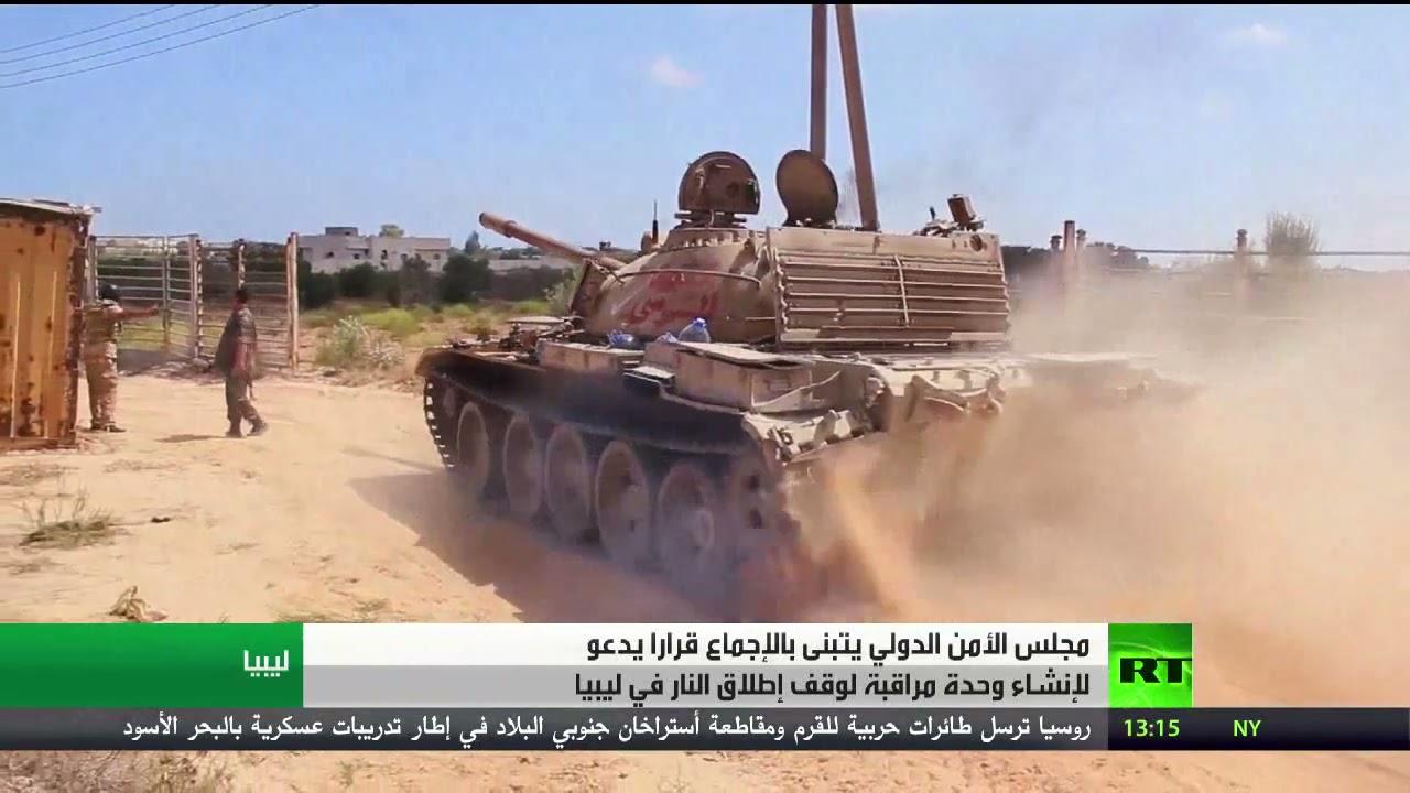 وحدة مراقبة لوقف إطلاق النار في ليبيا  - نشر قبل 2 ساعة
