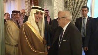 رئيس الجمهورية يلتقي وزير الخارجية السعودي