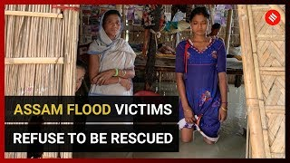 Fearing NRC deadline, Assam flood victims refuse to be rescued