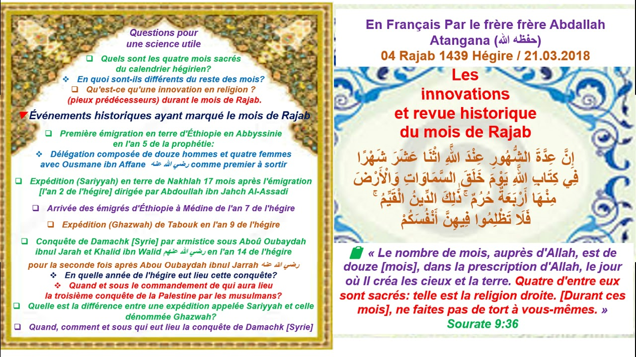 Calendrier Hegirien 1439.Les Innovations Et Revue Historique Du Mois De Rajab Par