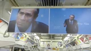 Billboard AD TOKYO, Japan - Tokyo Metro HOT 100 Graphics(Dec. 23, ...