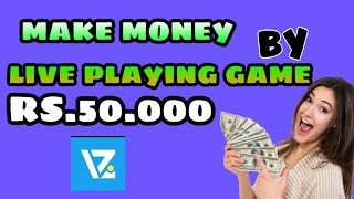 make money by live playing games RS.50.000 daily in pakistan for android 2019