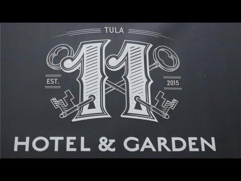 11 HOTEL & GARDEN, Тула, Апрель 2019 г.