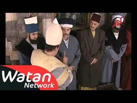 مسلسل سحر الشرق ـ الحلقة 3 الثالثة كاملة HD