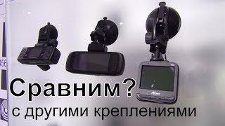 Крепления для видеорегистратора купить