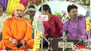 वन चले राम रघुराई संग में सीता माई/गुलाबनाथ जी भजन