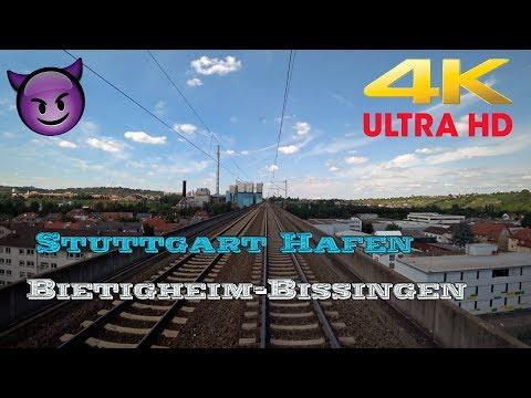 4K Führerstandsmitfahrt Stuttgart Hafen  -  Bietigheim-Bissingen