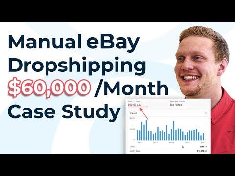 Manual eBay Dropshipping | 60K Per Month with eCom Tom thumbnail