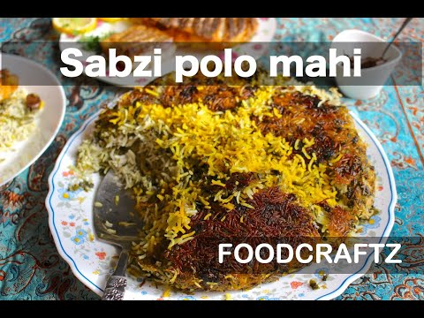 How To Cook Traditional Sabzi Polo Mahi - Herbed Rice With Fish Persian Recipe | سبزی پلو