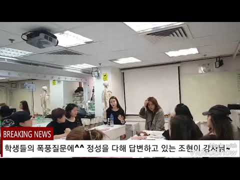 Download 반영구화장 2월정기홍콩교육 ~ /韩国半永久化妆 在香港培训,semi-permanent makeup korea academy