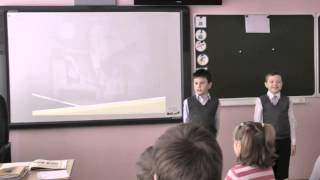 Публичная презентация (2013г.)