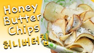 STREET FOOD KOREA: Honey Butter Chips (허니버터칩)