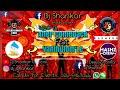 Guleba Gulebagavali Kick Mix Dj Shankar Remix