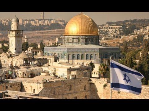 История появления Израиля
