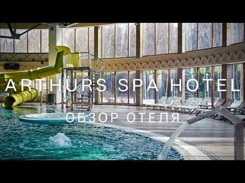 Обзор отеля Подмосковья Артурс SPA & Village Hotel. Отзыв об отеле 18+