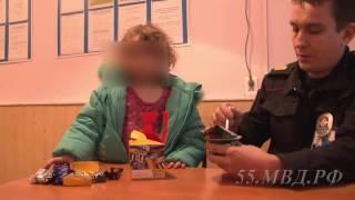 Потерявшаяся девочка 4 года. Омск.(24 декабря 2016 г. около 06:00 часов в поселке Большие Поля в Советском округе водитель автомобиля обратил вниман..., 2016-12-24T06:35:29.000Z)