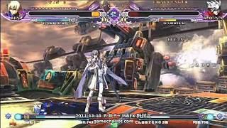 BBCS : EX【五井チャリ】1119ブレイブルー かきゅジン VS でんぽ.mp4