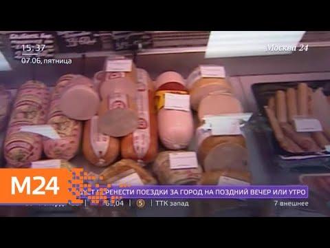 Супермаркеты начнут продавать продукты в кредит - Москва 24