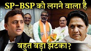 क्या यूपी में विपक्ष को पूरी तरह बर्बाद कर देगी बीजेपी INDIA NEWS VIRAL