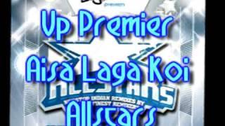 Vp Premier - Aisa Laga Koi - Allstars