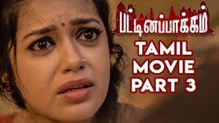 Pattinapakkam -  Tamil Movie Part 3   Kalaiyarasan   Anaswara Kumar