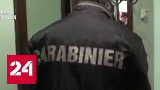"""Арестован наркоторговец из """"топ-100"""" преступников Италии"""