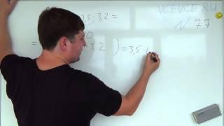 Задача №77. Алгебра 7 класс Макарычев.