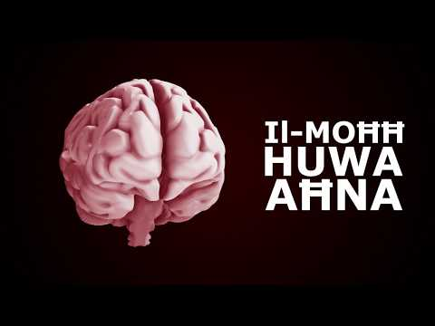 Jien min Jien? (2016) Il-moħħ (Maltese Language Documentary)