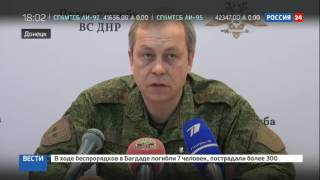 ДНР обстреляли 438 раз
