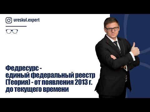 Уставный капитал ООО. Минимальный уставной капитал ООО и акционерного общества.