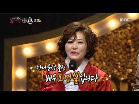 Free Download [identity] 'gwanghwamun Square' Is Oh Yeongsil   20190224 Mp3 dan Mp4