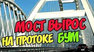 Крымский мост(ноябрь 2018) ОГО! Мост опять вырос! На протоке установили ещё ЧЕТЫРЕ пролёта!