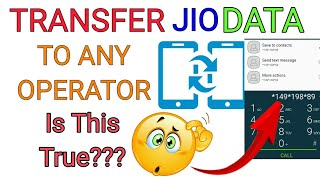 How to transfer Jio data on other operators ( is this true ) ???🤔🤔