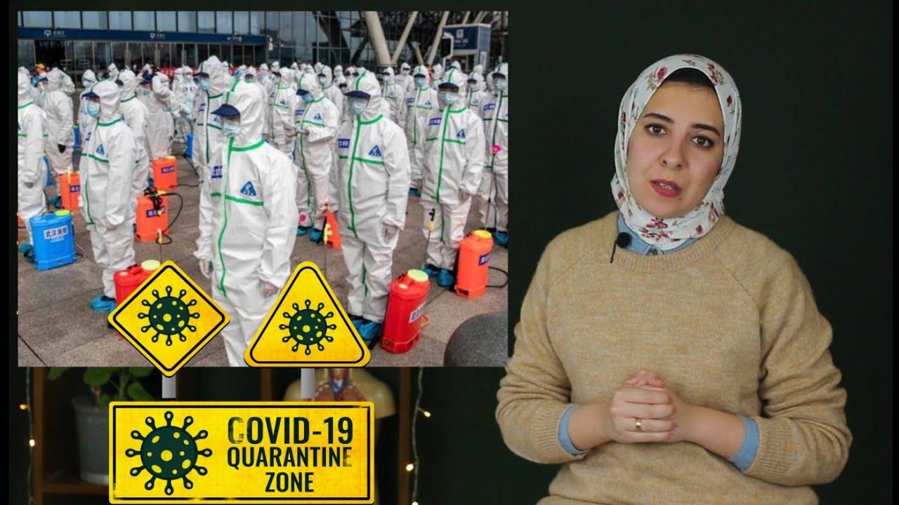 الوقاية والعلاج بالتفصيل - فيروس كورونا الجديد