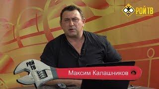 Стачка железнодорожников Украины: Киев в страхе