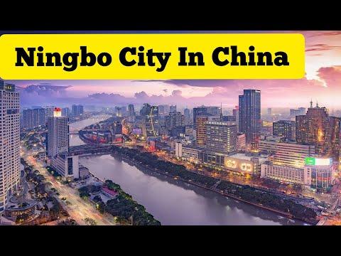 NingBo City In China [ Zhejiang Province ]