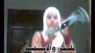 خادمات الخليج