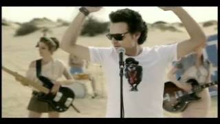 Zohi Sdom - This Is Sodom [HD] - באנו לעשות שמח - זוהי סדום