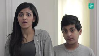 الحلقة الخامسة عشر - بدي أهج - عائلة جبنيزو