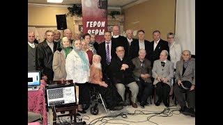 День памяти героев веры  -  узников христиан. Сакраменто - 2010