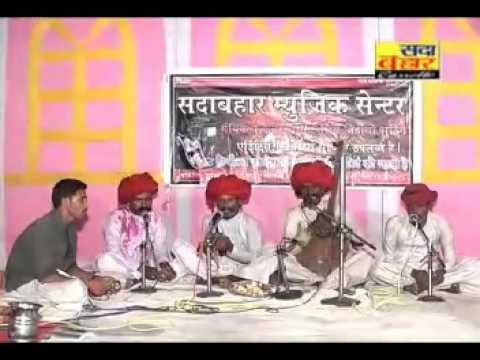 Dewasi bhajan